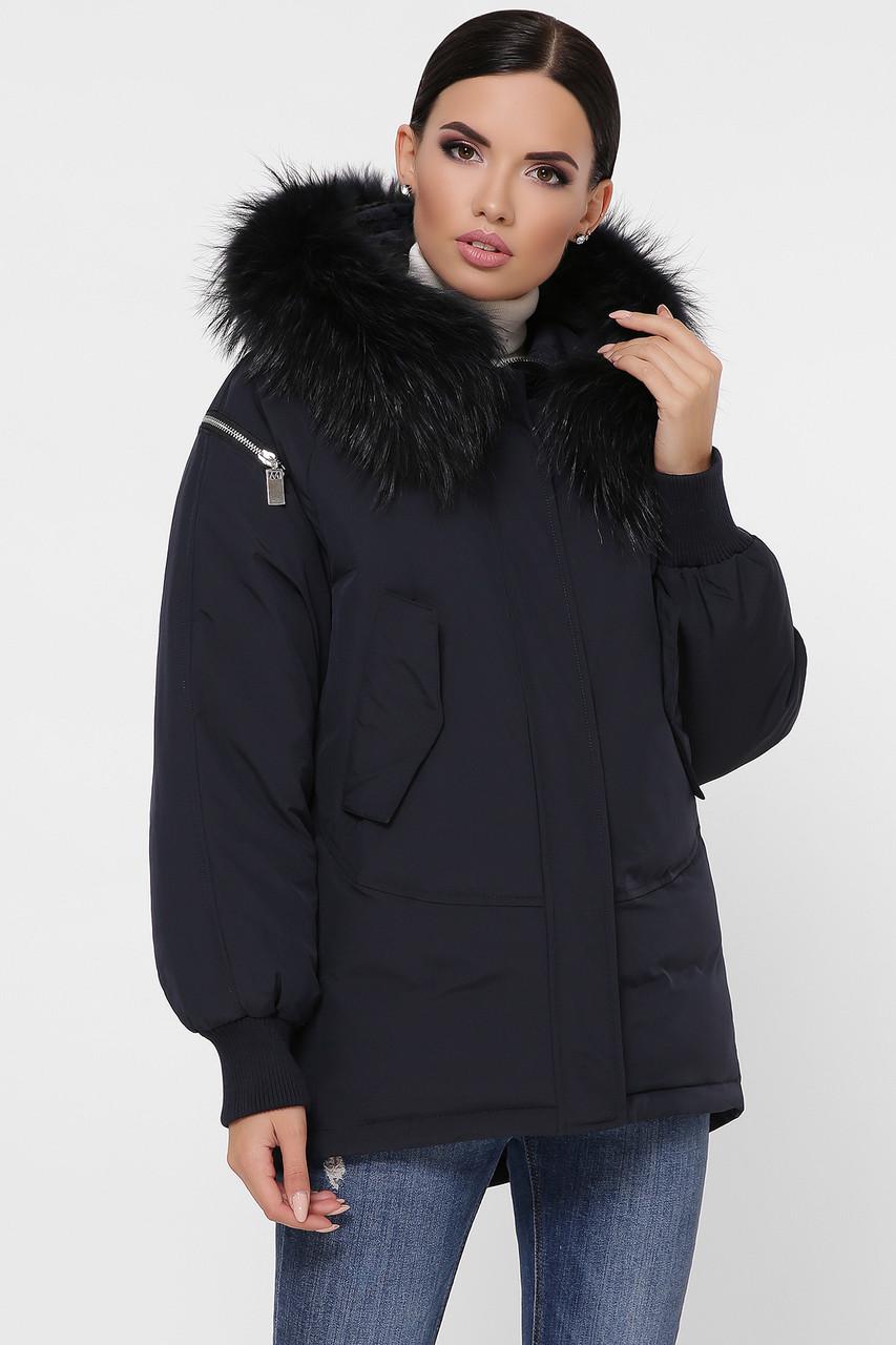 Темно-синяя куртка с меховой опушкой