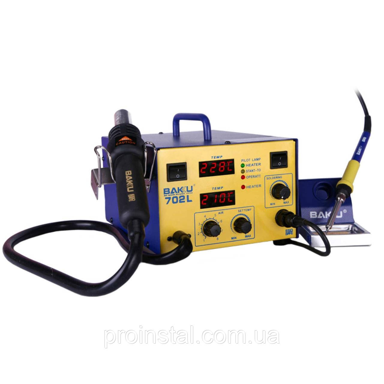Паяльная станция BAKKU BK-701L цифровая индикация, фен, паяльник (325*270*190) 4,88 кг