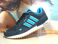 Кроссовки для бега Adidas ZX 850 темно-серые 42 р.