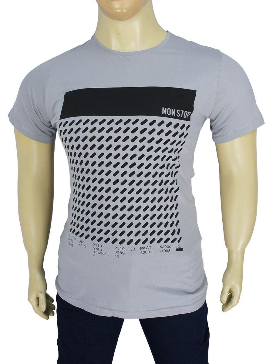 Стильная мужская футболка Madmext Man 2591 Gri серого цвета