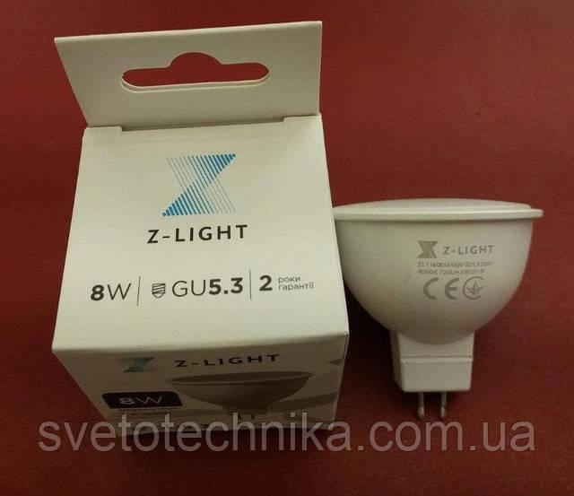 Светодиодная лампа 8W MR-16   (белый нейтральный)