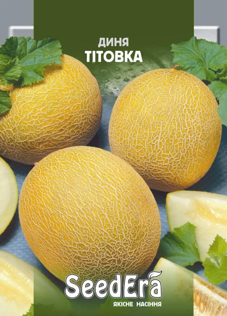 Титовка (2г) - Семена дыни, SeedEra