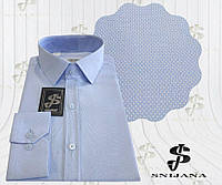 Сорочка блакитна чоловіча приталена 8134/2  № S-136/3, фото 1