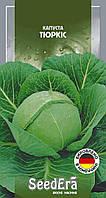 Тюркис (0,5г) - Семена капусты белокочанной, SeedEra