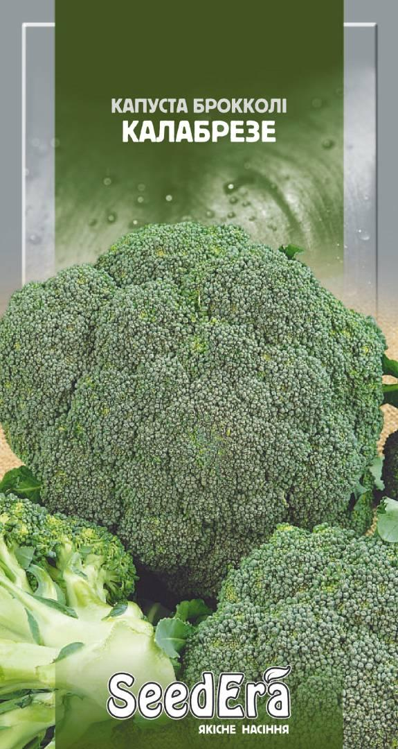 Калабрезе (0,5г) - Насіння капусти броколі, SeedEra