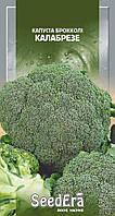 Насіння капусти броколі Калабрезе (0,5г) SeedEra