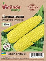 Насіння кукурудзи Делікатесна (100г) Садиба Центр
