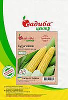 Насіння кукурудзи Брусниця (100г) Садиба Центр