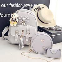 Женский рюкзак городской Сабина серый набор 3 в 1 с сумочкой, визитницей и брелком мишка