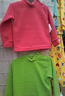 Детские махровые водолазки на 1-6 лет  S111