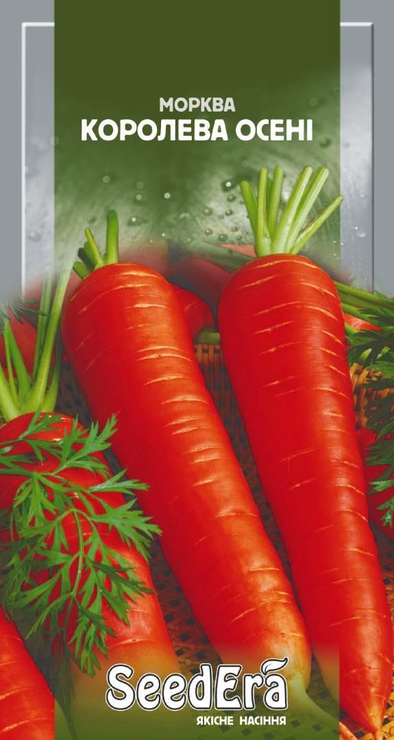 Королева Осени (20г) - Семена моркови, SeedEra