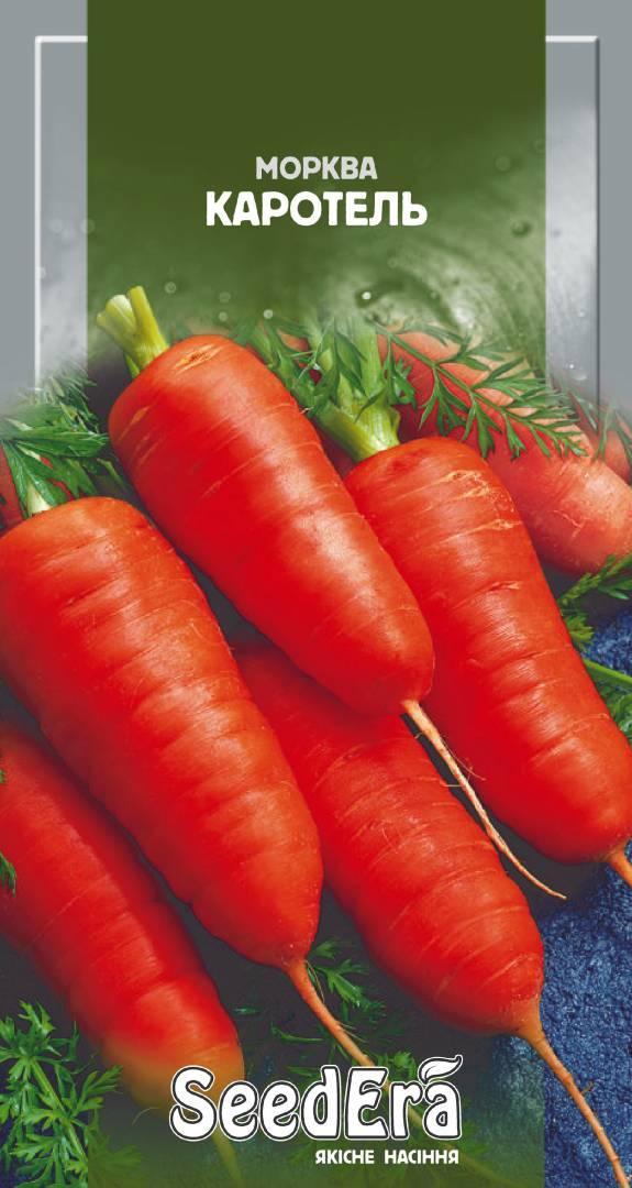 Насіння моркви Каротель (20г) SeedEra