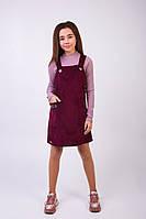 """Вельветовый весенний сарафан для стильных модниц  """"Марселла"""" .  Цвет марсала ( 134, 140, 152)"""