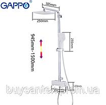 Душова система виливши є перемикачем на лійку білий / хром Gappo Futura G2417-8, фото 2