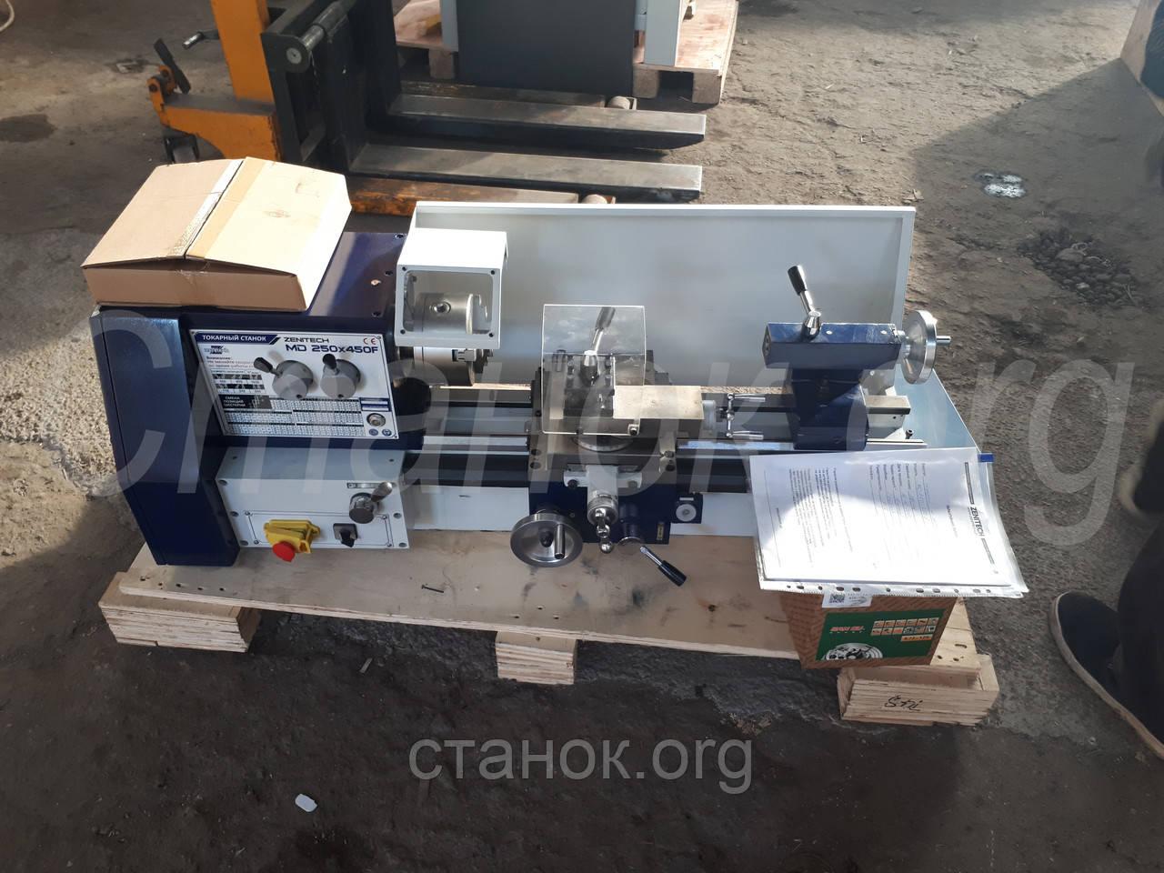 Zenitech MD 250-450 F Токарный станок по металлу (c механической коробкой) зенитек мд 250 450 ф