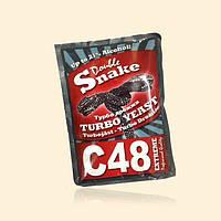 Турбо дрожжи Double Snake C48 Turbo