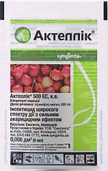 Инсектецид Актеллик 500 ЕС 6мл. Syngenta (Сингента)