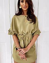 """Короткое стильное платье """"Nikol"""" с поясом и оборками на рукавах (3 цвета), фото 2"""