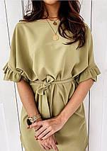"""Короткое стильное платье """"Nikol"""" с поясом и оборками на рукавах (3 цвета), фото 3"""