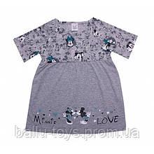 Летнее хлопковое платье на девочку Minni Love (3-6 лет)
