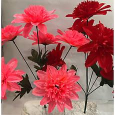 Искусственные цветы.Искусственный Ритуальный букет., фото 3