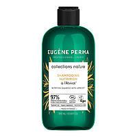Шампунь для Сухих Повреждённых волос  Eugene Perma Shampooing Nutrition à l'Abricot , 300 мл, Питание