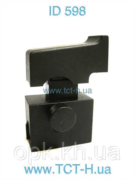 Кнопка-выключатель болгарки DWT ( без регулятора )