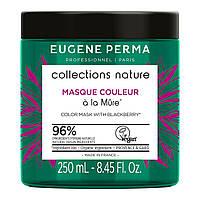 Маска для Окрашенных волос  Eugene Perma Masque Couleur , 250 мл, Для Окрашенных волос