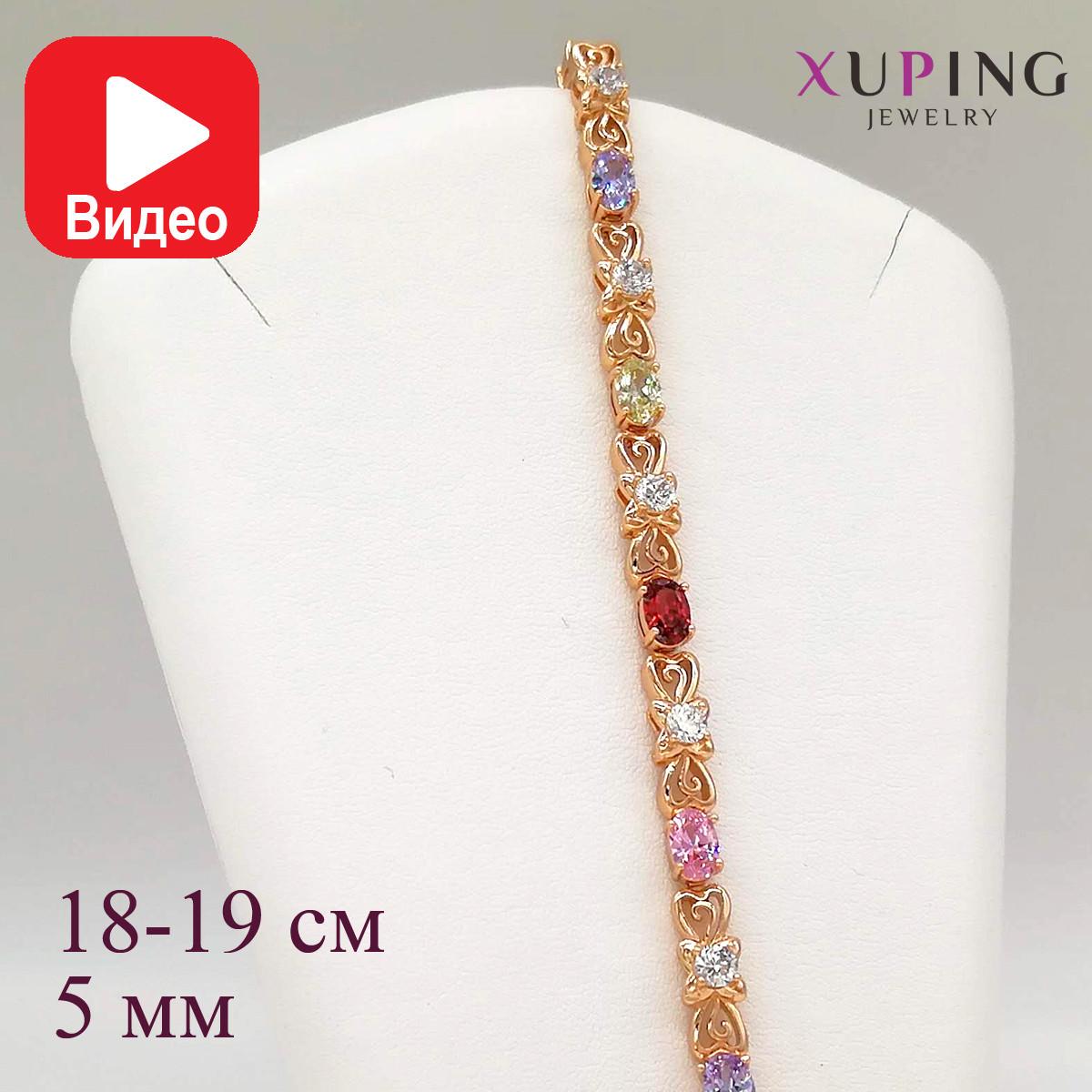"""Браслет Xuping """"Сияние"""", длина 18-19 см, ширина 5 мм, разноцветные фианиты (куб. цирконий), вес 11 г, позолота 18K, ХР00589 (19 см)"""