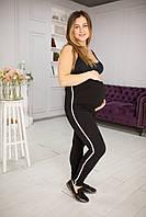 630202 Лосини для беременных трикотаж ЧЕРНЫЕ с полосками