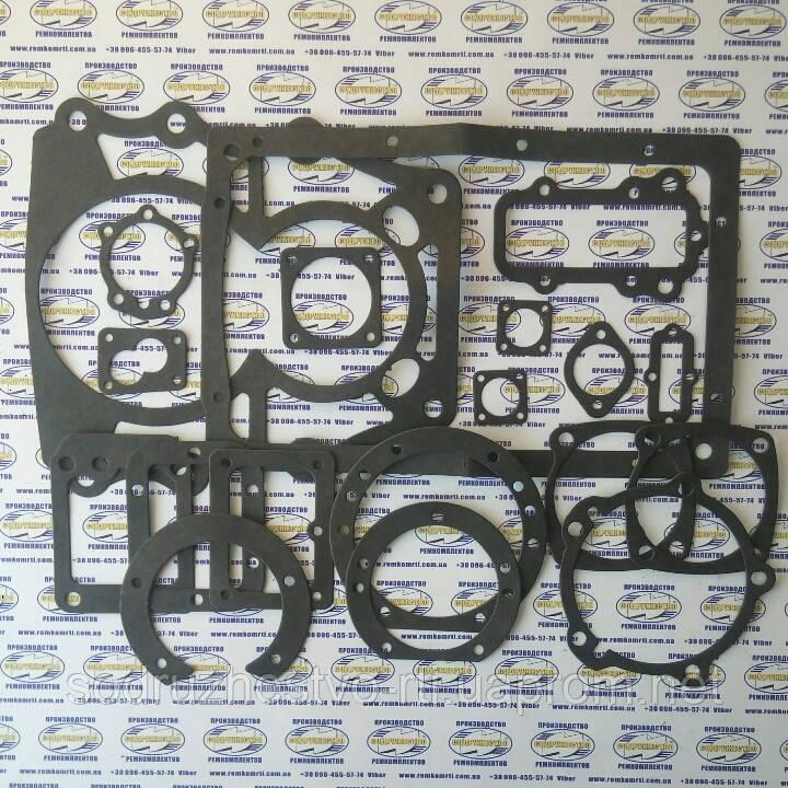 Набор прокладок для ремонта КПП коробки передач автомобиль КамАЗ (прокладки паронит)