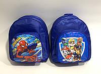Рюкзак детский оптом, фото 1