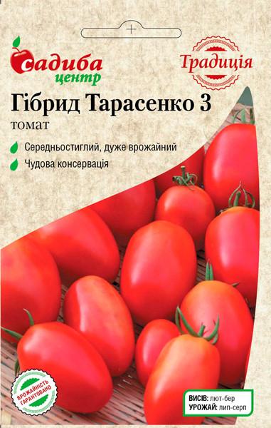 Семена томата Гибрид Тарасенко 3, Украина, семена Садиба Центр Традиция 0.1г
