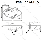 Гранітна мийка AquaSanita Papilon SCP-151 AW (945х505 мм.), фото 2