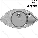 Гранітна мийка AquaSanita Papilon SCP-151 AW (945х505 мм.), фото 7