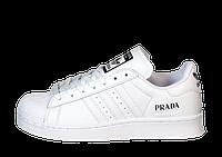 Женские кроссовки adidas Superstar Prada (адидас суперстар прада) белые