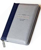 Библия 055 zti, кож.зам, серая (артикул 11544), фото 1