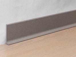 Плоский алюминиевый плинтус для пола Profilpas Metal Line модель 90 высота 60 мм., Серо-коричневый