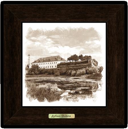 "Картина класична Дубно. ""Дубенський замок Вежа Беатка"""