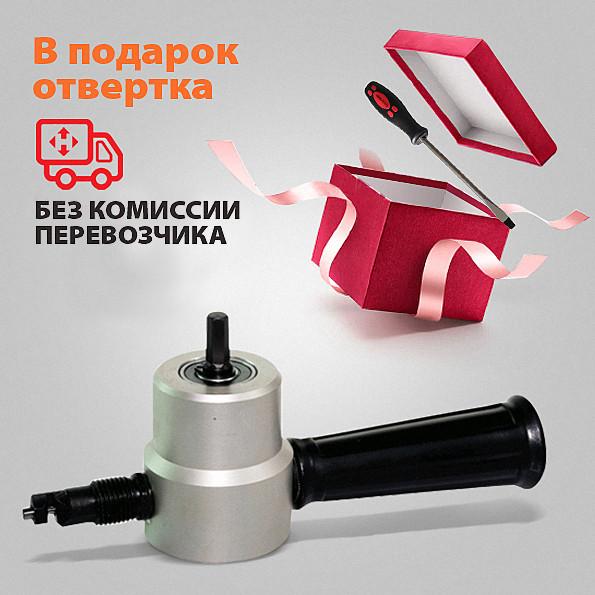 Насадка-ножницы Сверчок для дрели Sturm SN160
