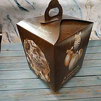 Коробка для Паски Коричневая