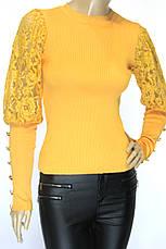 Жіноча трикотажна кофта із мереживом на рукавах, фото 2