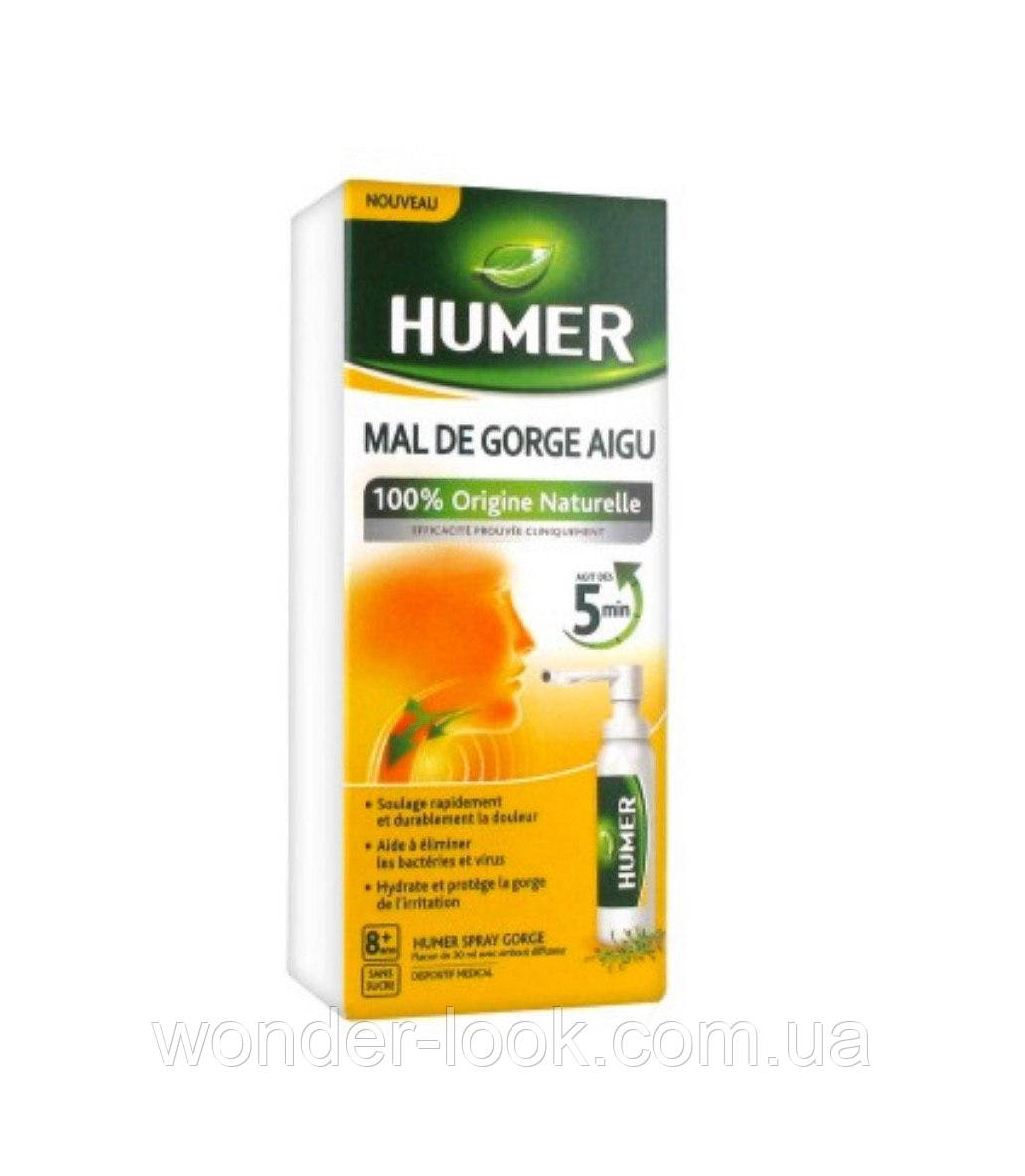 Антивирусный спрей от боли в горле Хьюмер Humer Acute Throat 30мл