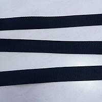 Стропа сумочная тёмно-синяя, ширина 2,5 см
