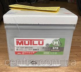 Автомобильный аккумулятор MUTLU 6СТ-72 EFB.D26.72.076.C ASIA