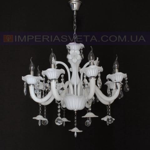 Люстра со свечами хрустальная IMPERIA восьмиламповая LUX-456446