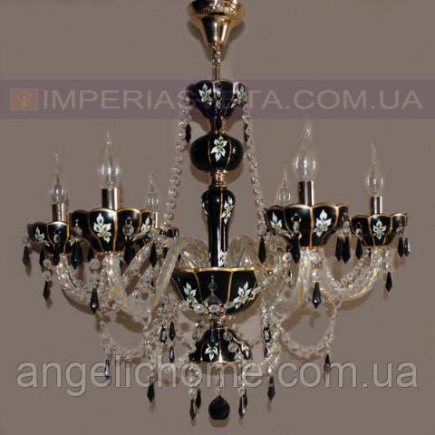 Люстра со свечами хрустальная IMPERIA шестиламповая LUX-404354