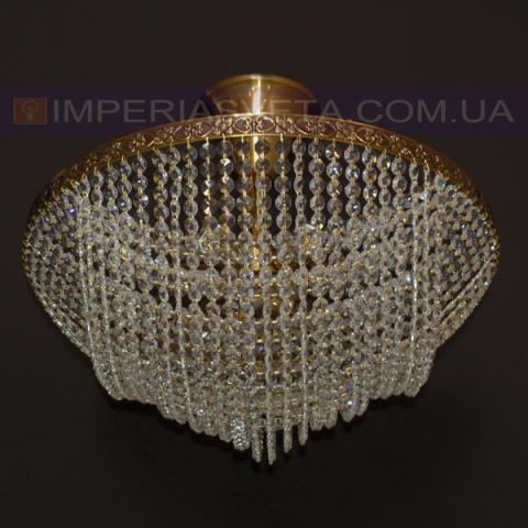 Люстра хрустальная припотолочная IMPERIA восьмиламповая LUX-522541