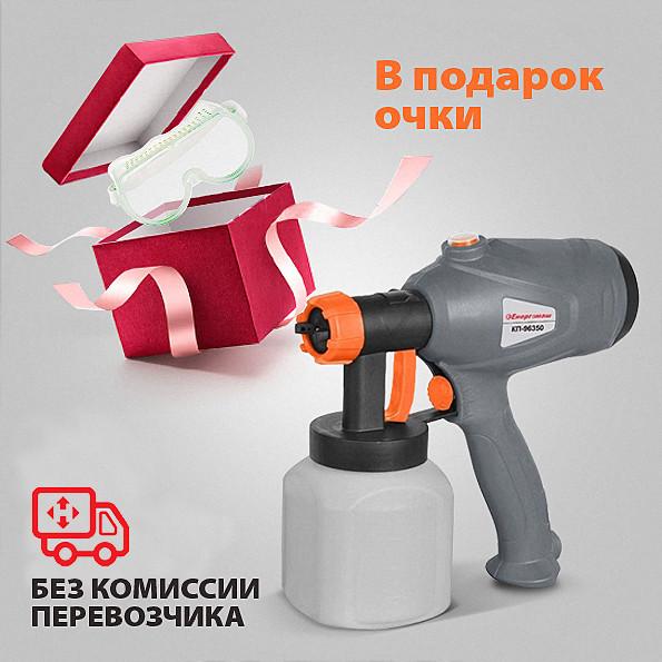 Краскопульт (350 Вт) Енергомаш КП-96350