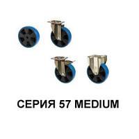 Большегрузные колеса из полиуретана серия 57 Medium